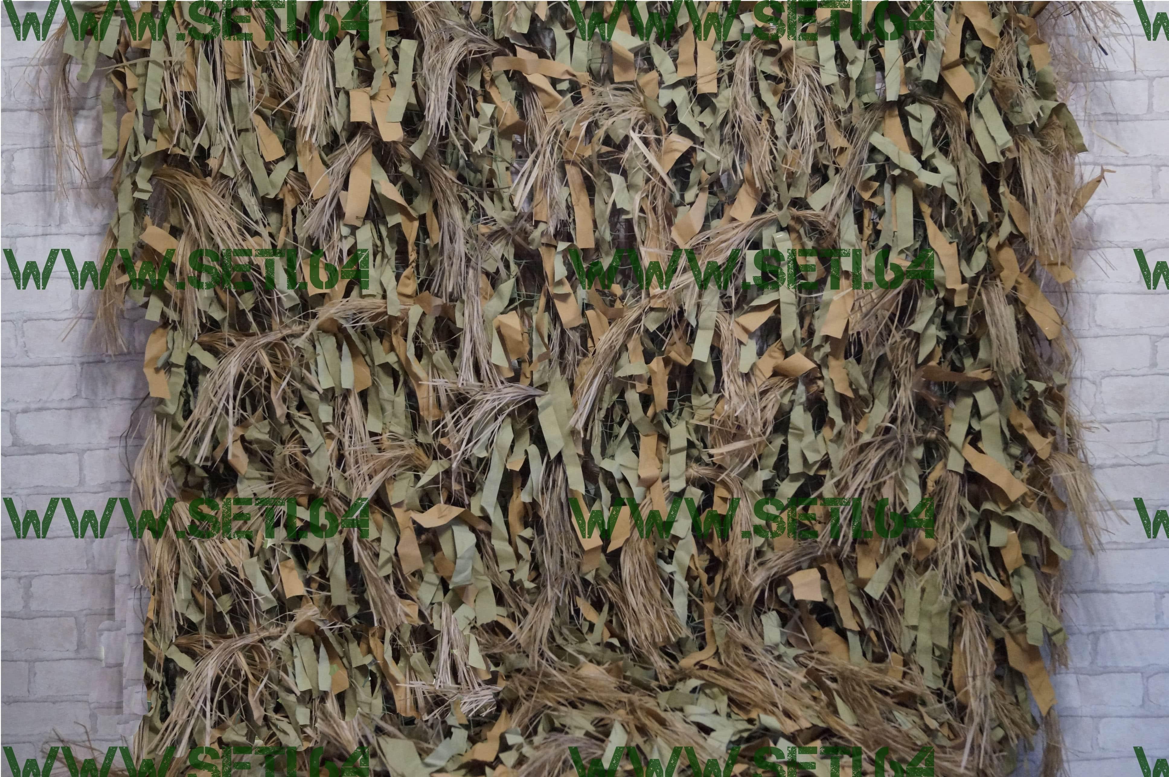 маскировочная сеть с лыком коричневая